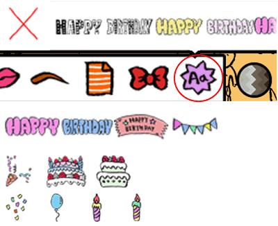 装飾・お誕生日の祝い系