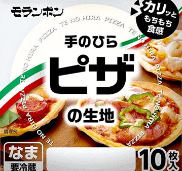 モランボン:手のひらサイズのピザ生地