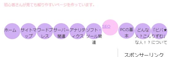 スクリーンショット 2015-08-07 08.40.47