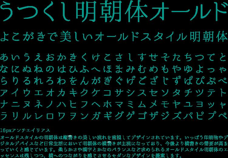 カワイイ字体がおすすめっ!無料で個性的フォント13種類 | ビバ ...