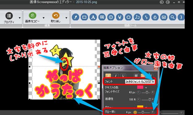 ScreenPressのスクリーンショット