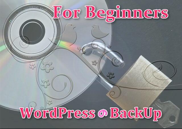 簡易的バックアップ!初心者用WordPressファイル内説明と、5秒で復元する方法