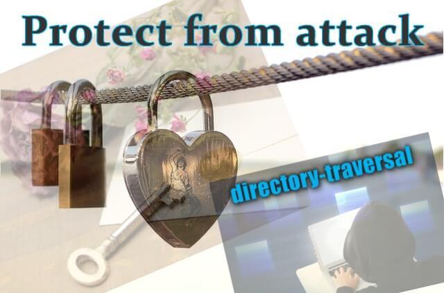 WAFがディレクトリトラバーサルの攻撃からWordPress、ブログを守るために出来ること