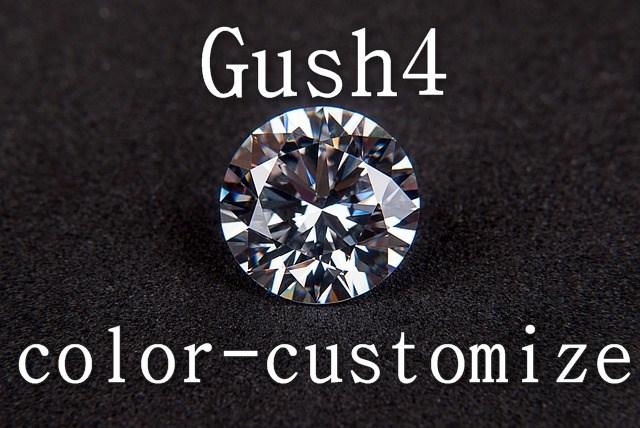 超時短!!ブログのテーマカラー、背景色やボーダーを一気に変更する方法 #gush4