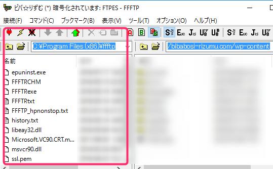 FFFTPの初期設定が出来てないパターン