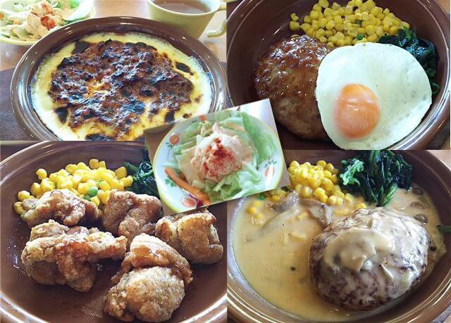 サイゼリヤ平日ランチ500円の新メニューなど食べた感想と、コストパフォーマンス