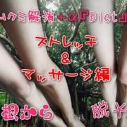女性の脚|むくみ解消、ストレッチ&マッサージ編