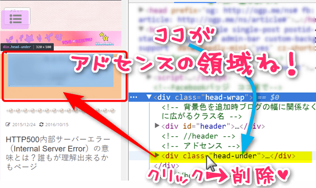 要素の▼を押し経画面と、選択されたその要素
