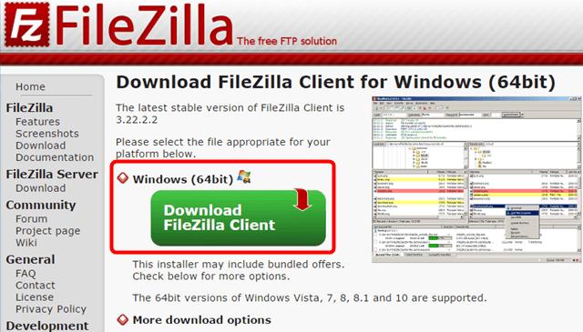 ファイルジラのアプリケーションファイルをダウンロードする場所