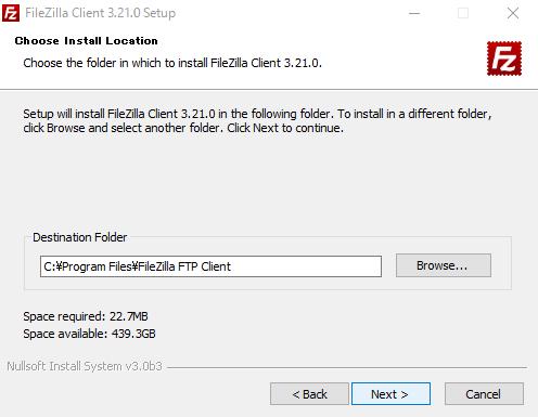 ファイルジラの置く場所の指定画面