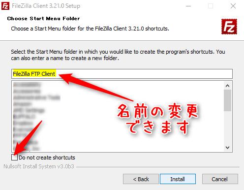 名前の変更と、スタートメニューを置くか聞いてくる:ファイルジラのインストール画面