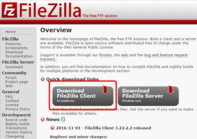 ファイルジラのダウンロード場所:Download FileZilla Clientの画面