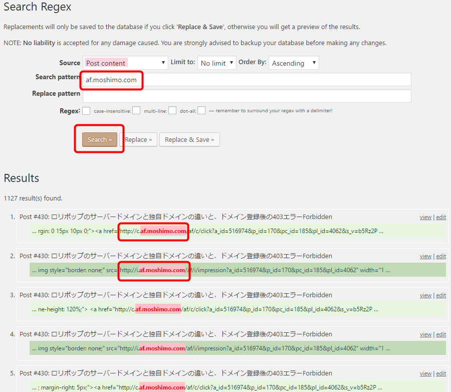 WordPressプラグインSearch Regex画面。もしもアフィリエイトを検索